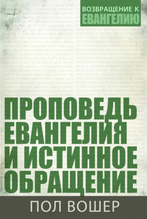page_681